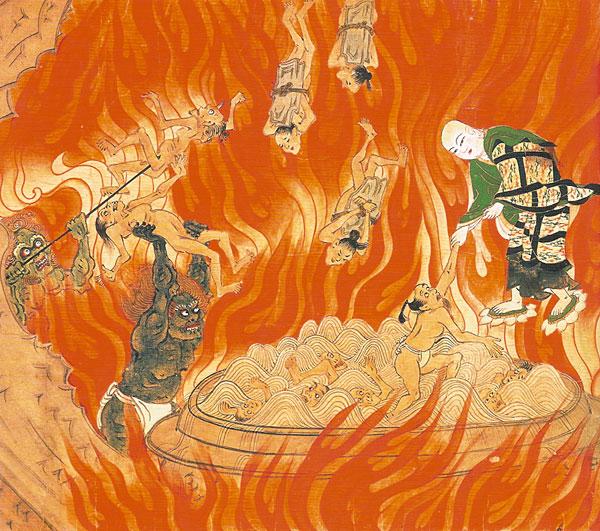 Naraka | Heaven & hell | Pinterest